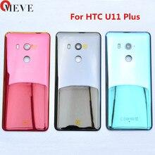 Оригинальная задняя крышка батарейного отсека для HTC U11 Plus 2Q4D200 Задняя стеклянная крышка корпуса для HTC U11 Plus крышка + Замена объектива камеры