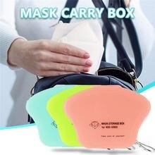 Магазин маски коробка держатель для лица хранения Портативный