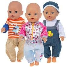 2020 новорожденный подходит для куклы 18 дюймов аксессуары одежды