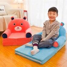 Детские кресла и диван, детская мебель, только покрытие, без наполнения, мультяшное Складное Сиденье, детское кресло, детский диван, складной, многослойный