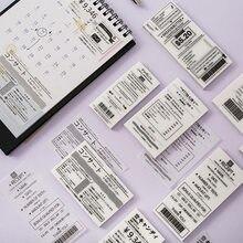 100 folhas/lote bloco de notas adesivas, papel de férias, diário, álbum de recortes, papelaria e escritório, escola e escritório