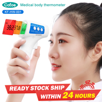 Cofoe Baby Multifunction Thermometer Digital Infrared Body Temperature for Adult Kids Forehead Non contact Body Thermometer