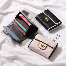 Ультратонкий женский кошелек для кредитных карт маленького размера