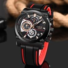 лучшая цена LIGE Mens Watches Top Brand Luxury Fashion Quartz Wrist Watch For Men Sport Watch Waterproof Date Clock Relogio Masculino + Box