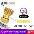 1 шт. мото rcycle светодиодный фонарь BA20D H4 светодиодный HI/LO луч 6500K светодиодный moto 2500LM moto rbike светодиодный фонарь AC/DC 12-85V
