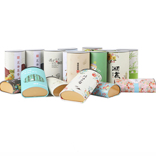 Star Packaging Blank Storage Mint Tin Can Packaging Small Slide Tin Box  Mint Tin Can Small Slide Tin Slide Tin Box xin jia yi packaging square small tin box matcha mini tin can manufacturer coffee cookie square metal box package with lid