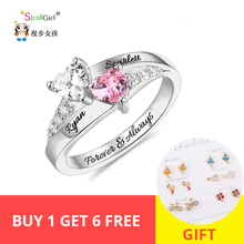 StrollGirl 925 Sterling Silver Double Heart Birthstone Name Ring Custom Engraved Couples' Names Ring With  Anniversary Gift New цена
