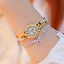 Fashion Rose Gold Luxury Women Watches Diamond Lady Casual Watches Stainless Steel Bracelet Band Stylish Quartz Watch For Women