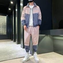 Мужской модный спортивный костюм в стиле хип хоп комплект одежды