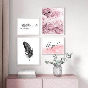 Image 4 - האסלאמי השראות קיר אמנות תמונת בד פוסטר נורדי ורוד פרח נוצת הדפסת מינימליסטי דקורטיבי ציור בית תפאורה
