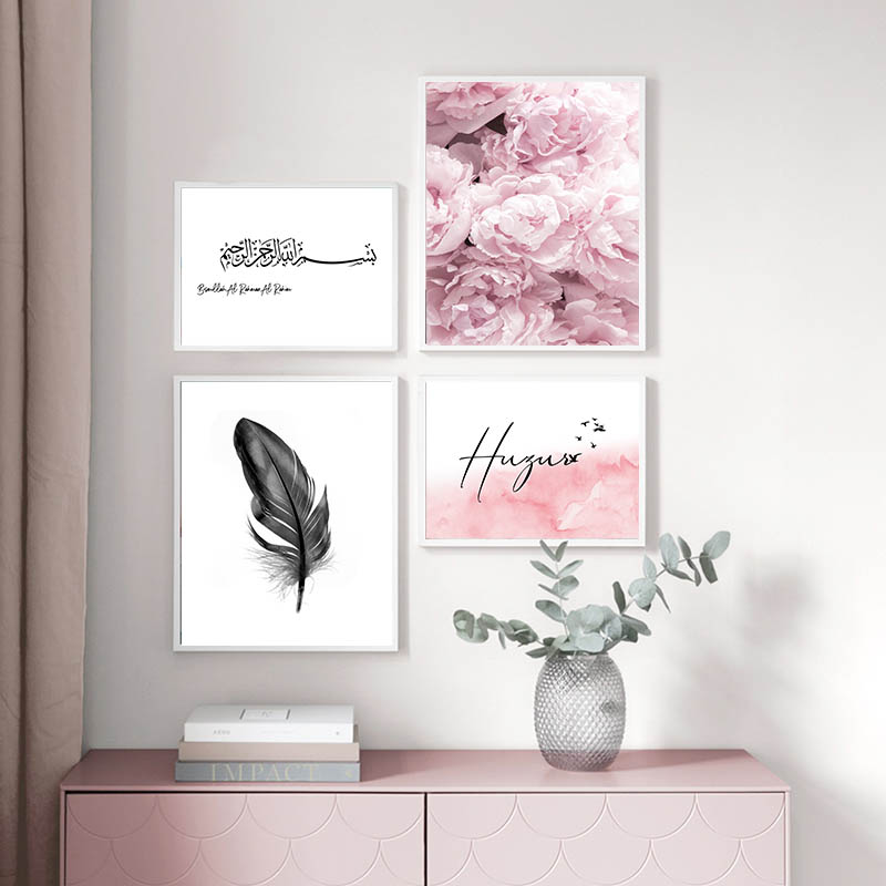 Image 4 - Islamic Inspirations Wall Art Picture Canvas Poster Nordic Pink  Flower Feather Print Minimalist Decorative Painting Home DecorPainting