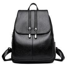 2021 kadın sırt çantası yüksek kaliteli eğlence sırt çantası PU deri Mochila anne Vintage çanta üst kolu sırt çantaları moda sırt çantası