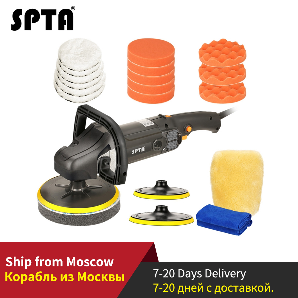 SPTA 7inch Rotary Polisher 110V/ 220V 1580W Electric Buffing Polishing Machine with Sponge Pads Adjustable Speed Car Beauty Tool title=