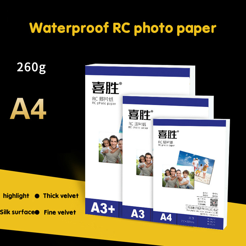 A4 20 Sheets Of 260g Color Pages With High Brightness Waterproof RC Paper For Inkjet Printer Consumables Inkjet Photo Paper