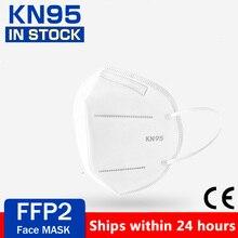Protective face mask FFP2 mask KN95 masks CE mascarilla Filtration Mouth Masks Breathable 95% filtration Anti flu mascarillas