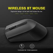 Stumm Maus Bluetooth Büro Wiederaufladbare Wireless Home Computer PC Telefon Mäuse für Haushalts Computer Sicherheit Teile cheap Logitech CN (Herkunft) 2 4 Ghz Radio NONE Bluetooth Mouse