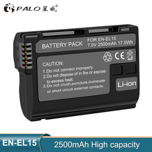 PALO High Quality 2500mAh EN-EL15 ENEL15 EN EL15 decoded Camera Battery For Nikon D600 D610 D800 D800E D810 D7000 D7100 D7200 V1
