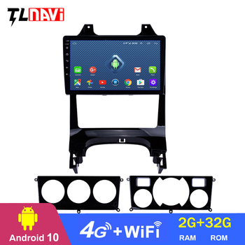 4G LTE 2G RAM Android 10 For Peugeot 3008 2009-2013 Car Radio Multimedia Video Player Navigation GPS image