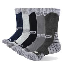 YUEDGE Brand Breathable Cushion Combed Cotton Crew Socks Sports Bike Bicycle Riding Cycling (5 Pair/Pack Size L/XL)