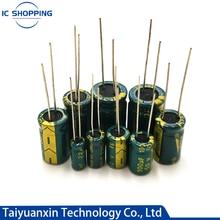 Alta Frecuencia de baja resistencia de aluminio condensador 10V 16V 25V 35V 50V 63V 100V 400V 450V 100, 220, 330, 1000, 2200, 3300, 4700, 6800UF