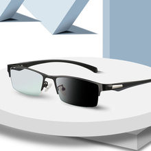Óculos de leitura fotocromática de transição de sol de negócios de meio quadro feminino hyperopia diopters presbiopia vidro + 0.25 -6.00