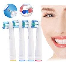 4 шт./лот, сменные насадки для электрической зубной щетки для гигиены полости рта, чистящая электрическая зубная щетка, профессиональный уход