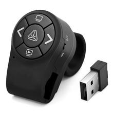 Présentateur sans fil RF 2.4G bague à distance PowerPoint PPT diapositives Clicker stylo Rechargeable