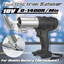 Tijeras de hierro eléctricas e inalámbricas, herramientas de corte de Metal, tijeras de lámina, cortador de acero al carbono inoxidable para batería Makita