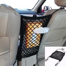 Bolsa de red de malla para coche, elástico fuerte, organizador de coche, bolsa de almacenamiento para asiento trasero, portaequipajes, bolsillo para coche