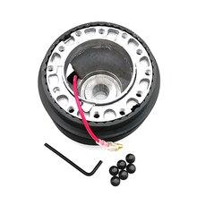 Modified Steering Wheel Base Hub Boss Kit Adapter for Nissan series wholesale 51mm steering wheel spacer adapter hub boss kit universal aluminum for momo omp v6