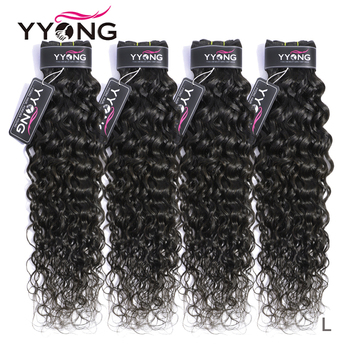 Yyong Hair 4 Bundle Deals Brazilian Water Wave Hair Extensions 8-26 Inch 100 Human Hair Weave Natural Color Remy Can Be Dyed