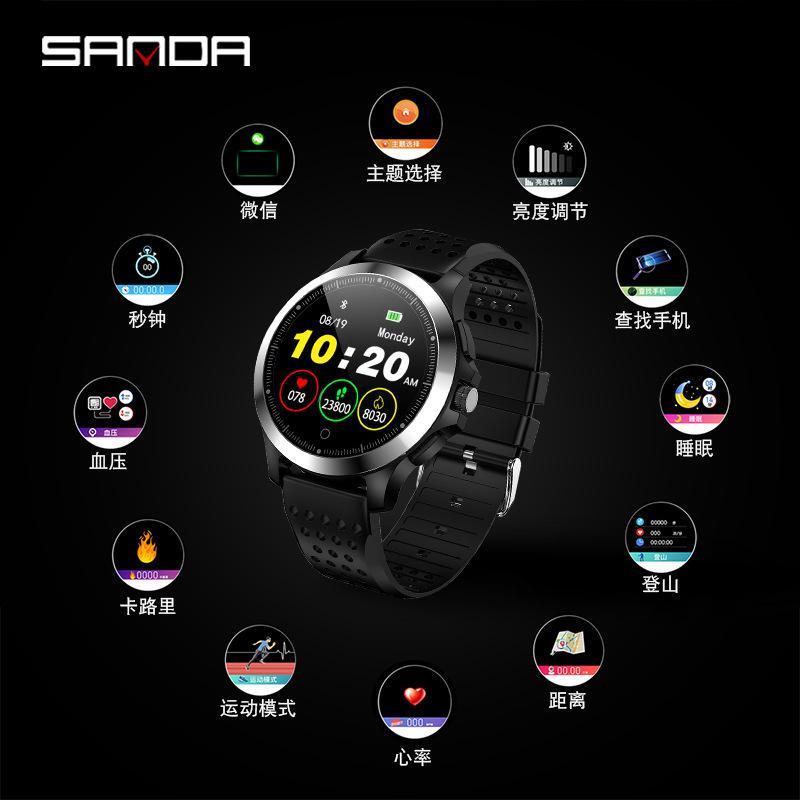 Sanda Новый HW83 большой цветной экран высокого разрешения умный напоминание многофункциональный спортивный браслет Прямая продажа с фабрики