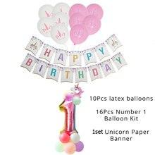 Unicórnio feliz aniversário banner arco-íris unicórnio folha número balão coluna crianças festa de aniversário decoração do chuveiro do bebê