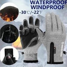 Унисекс Повседневный мягкий полный палец ветрозащитный водонепроницаемый Сенсорный повседневный, Спорт на открытом воздухе экран, теплые перчатки