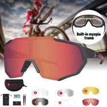 Поляризованные солнцезащитные очки унисекс для велоспорта дорожного