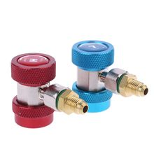 2Pcs R134A H / L Adapters Quick Coupling Air Conditioner Coolant Adjustable New 28GC