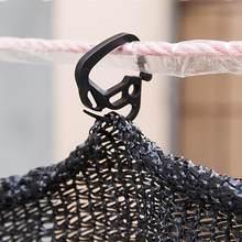 20 SztukCieplarnianychSiatk Powietrzu Siatka Zacieniająca Naprawiono Dziedziniec Drobiu Akwakultury Linii Ogrodzenia
