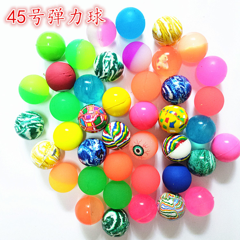 Huilong Balls Mixed Bouncy Ball Solid Floating Bouncing Child Elastic Rubber Ball Of Pinball Bouncy Toys 45 MM Large Ball
