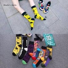 Носки хлопковые в стиле Харадзюку для мужчин и женщин модные