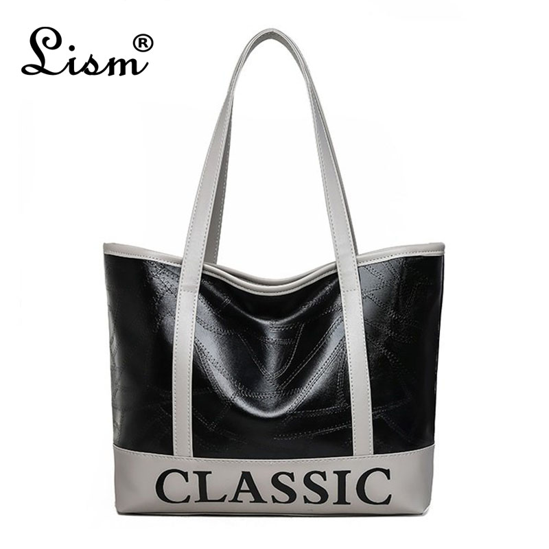 Luxury Women's Bag 2020 New Large Capacity Tote Bag Designer Stitching Letter Decoration Handbag Soft PU Leather Shoulder Bag