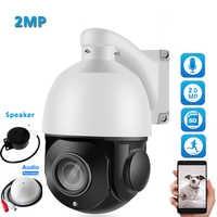 Audio bidireccional H.265 PTZ IP Cámara 36X ZOOM POE impermeable al aire libre Mini cámara domo de velocidad IR al aire libre 80M CCTV cámara IP de seguridad