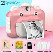 HD 1080P 12MP объектив для моментальной печати Камера детская одежда Лидер продаж, Специальное предложения с Термальность фотобумага игрушки дл...