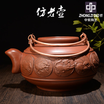 In Purple Yixing Imitate Old Kettle Old Dark-red Enameled Pottery Teapot Taiwan Backflow One Factory The Cultural Revolution