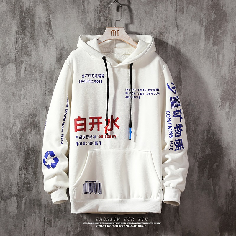 Autumn Spring 2020 Hoodie Sweatshirt Mens Hip Hop Pullover Streetwear Casual Fashion Clothes Plus Asian Size M-5XL