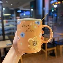 Embossed Flower Ceramic Cup with lid spoon Drinkware Ceramic Coffee Mug
