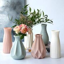 Креативная каплестойкая пластиковая имитация керамической вазы оконная ваза Гостиная Спальня украшение искусственные цветы ваза 20