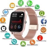 LIGE-reloj inteligente para mujer, nuevo accesorio de pulsera resistente al agua con seguimiento de actividad deportiva, monitorización del ritmo cardíaco y de la presión sanguínea, compatible con Android iOS