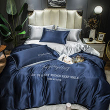Silky touch Bedding Set Luxury Embroidery Queen King Size Bed Set Soft Quilt cover Duvet Cover Pillowcases Smooth Bedclothes