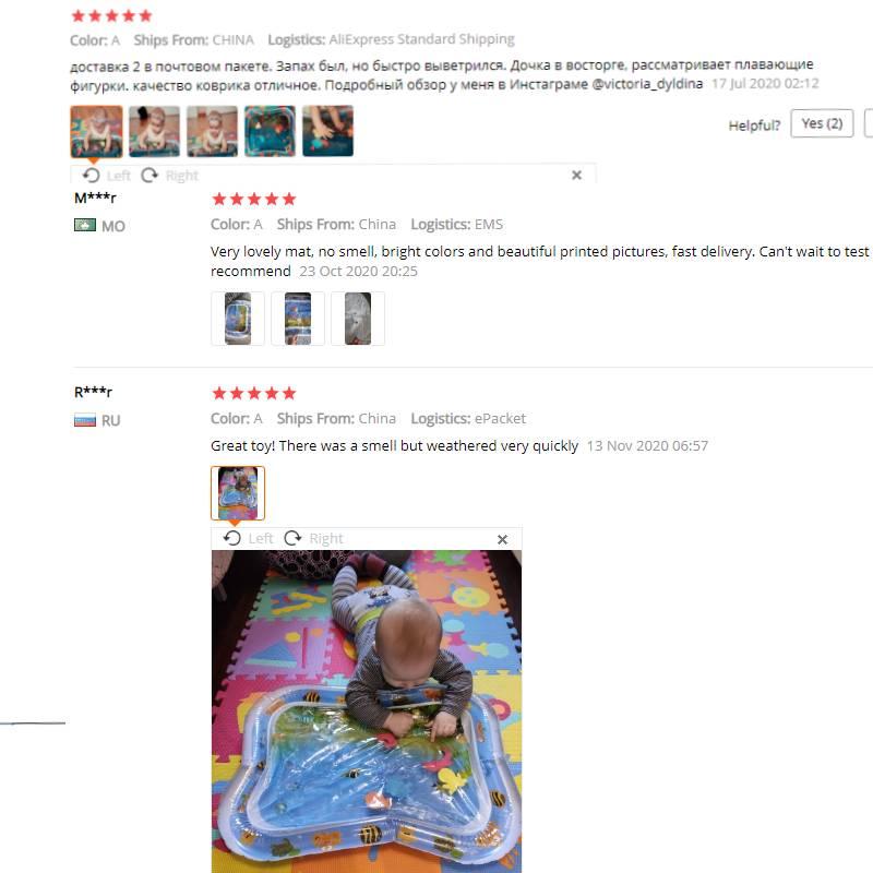Лятна надуваема водна подложка за - Играчки за бебета и малки деца - Снимка 4