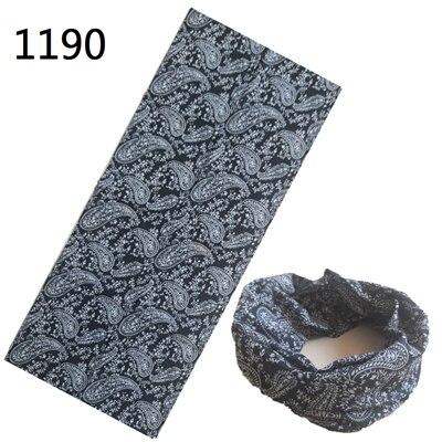 1190-俞-41